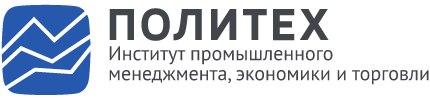 Портал дистанционных образовательных технологий ИПМЭиТ